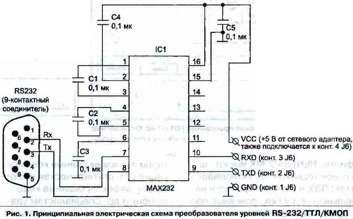схема преобразователей уровней RS-232/ТТЛ/КМОП
