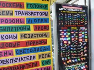 Медицинская книжка в Москве Царицыно на курской