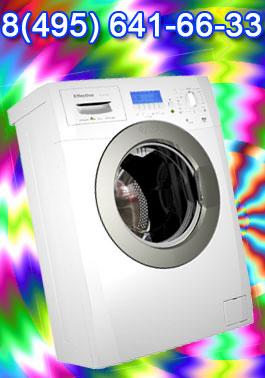 Обслуживание стиральных машин bosch Марьино обслуживание стиральных машин электролюкс Сухаревская