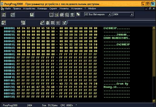 PonyProg программирует микросхему стиральной машины Ariston A1635 SUK