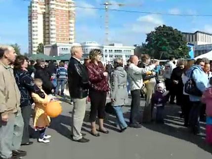Ивантеевка. День города 2008