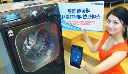 Smart Washing Machine от LG с выходом в Интернет