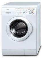 в стиральных машинах Bosch четкие ровные линии корпуса и барабана