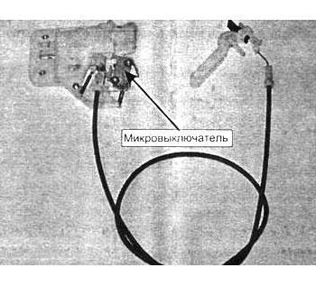 Иллюстрация- блокировка микровыключателем