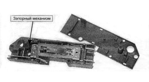 Фото термозамка, имеющего круглый термистор