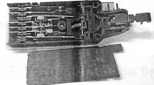 фотография замка с двумя термоэлементами