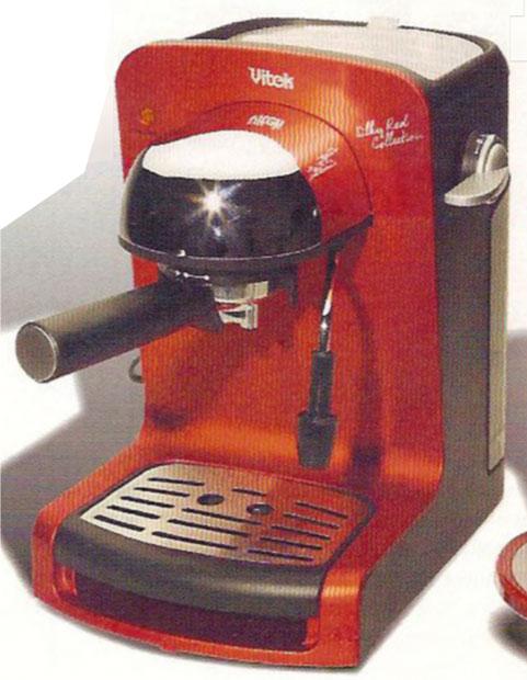 Рожковая кофеварка VT-1508 (Vitek. Австрия)