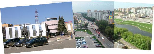улицы Щелково