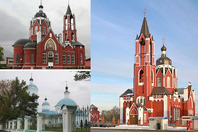 Храм Святой Троицы Пролетарский