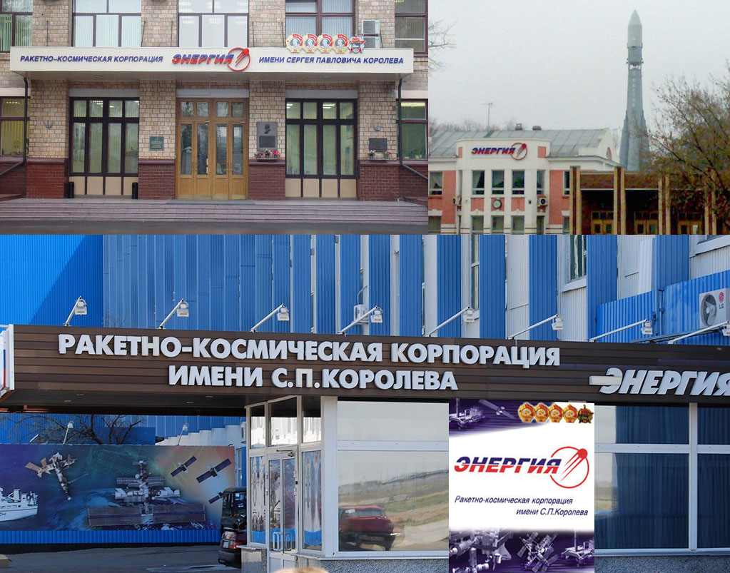 в Московской области- Королёв