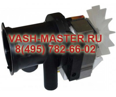 помпа Hotpoint Ariston