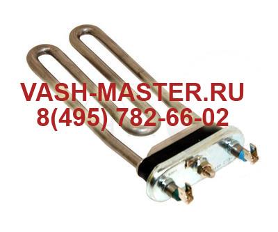 1700 Ватт, трубчатый водонагреватель для стиральной машины Indesit