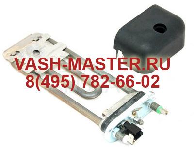 1800 W, нагреватель для стиральной машины Indesit