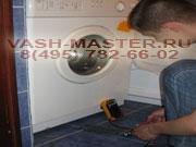 замените вышедшую из строя запчасть на исправный водонагреватель